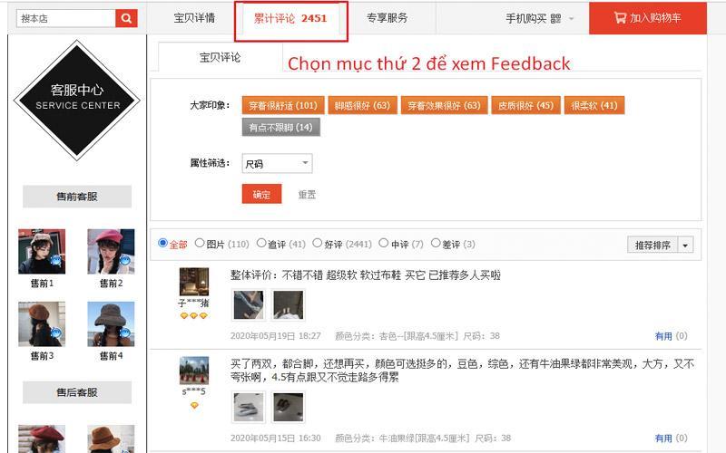 Tìm kiếm phần bình luận khách hàng ở dưới mục ảnh sản phẩm